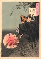 100 Aspects of the Moon #7, av Tsukioka Yoshitoshi