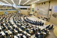 Plenisalen, Sveriges riksdag